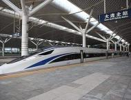 Construction of Thai-Chinese high-speed rail to start fully next  ..