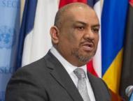 وزير الخارجية اليمني يبحث مع السفير ..
