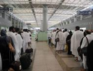 وزارة الحج والعمرة: نرحب بقدوم القطريين ..