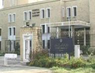 ECP starts receiving nomination papers of candidates for general  ..