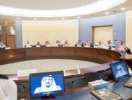 أمير القصيم يرأس اجتماع المجلس التنفيذي ..