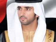 H.H. Sheikh Ahmed bin Mohammed bin Rashid honours Chief Imam of M ..