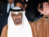 Sheikh Mohamed bin Zayed Al Nahyan receives Retired Military Pers ..