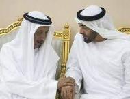 Mohamed bin Zayed offers condolences on the death of  Masood Al M ..