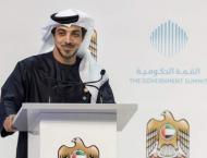 H.H. Sheikh Mansour bin Zayed Al Nahyan attends ADJD reception