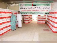 UAE Embassy in Nouakchott provides humanitarian aid to underprivi ..