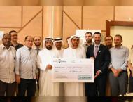 Waqf Burj Al Khair supports ERC, Sandooq Al Watan