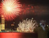 Abu Dhabi announces Eid Fest, Summer Season 2018 programme