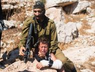 Israeli forces kill 21-year-old Palestinian from Tamimi family in ..