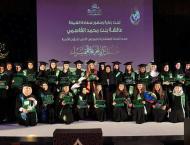 UoS celebrates 344 distinguished graduating female students