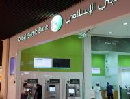 Dubai Islamic Bank, DIB donates AED10 million to Saud Al Mu'all ..