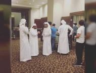 UAE Consul-General holds iftar for UAE nationals in Houston, US