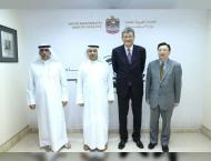 UAE, China discuss judicial cooperation