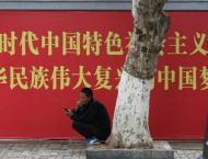 China to push for establishment of anti-drug agency for Shanghai  ..