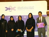 FoCP organises Ramadan iftar event for 150 cancer patients
