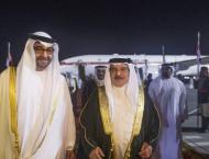 Sheikh Mohamed bin Zayed Al Nahyan, arrives in Jeddah