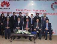 Higher Education Commission (HEC), Huawei reviews performance of  ..