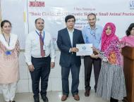 5-day training on 'Basic Clinical and Diagnostic Skills in Smal ..