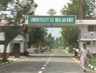 University of Malakand issues BA/BSc exam schedule
