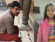 Supreme Court throws out Zainab murder-rape convict Imran Ali's a ..