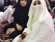 Noor Bukhari spotted with Bushra Maneka in Makkah