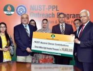 NUST inks MoU with PPL for Baluchistan, KPK outreach