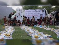 ERC holds iftars in refugee camps in Western Taiz, Yemen