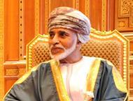 Umm Al Qaiwain Ruler offers condolences to Sultan of Oman