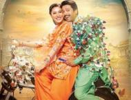 Load Wedding's first poster is out and the movie looks promisin ..