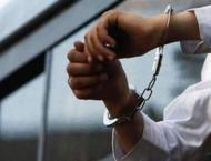 National Accountability Bureau (NAB) arrests accused over illegal ..