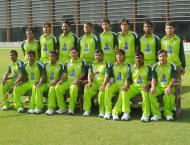 Pakistan disabled cricket team camp for England tour from June 27 ..