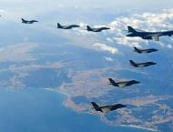 Major US military exercises with S.Korea 'suspended indefinitely' ..