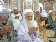 Eid-KP PPwr artial Eidul fitre celebrated in KP, Fata, KP Govt di ..