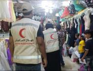 ERC distributes Eid al-Fitr clothing, Zakat to children in Dhale, ..