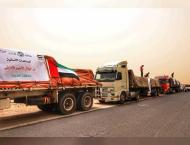 ERC sends aid convoy to liberated areas in Hodeidah, Yemen