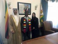 UAE, Zimbabwe sign cooperation agreements