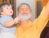 Mahira Khan shares heartfelt post for father