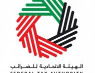 Federal Tax Authority receives businesses' VAT returns for tax  ..