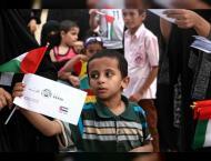 ERC provides gifts, Eid clothing to children of Autism centre in  ..