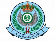 Saudi Air Force intercepts Houthi-launched missile against Jazan