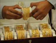 Gold rates in Pakistan on Tuesday 19 June 2018