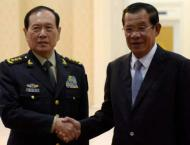 China pledges $100 million in military aid to Cambodia