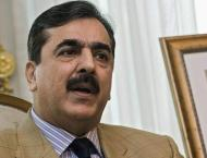 Yusuf Raza Gilani nomination papers accepted for NA-158