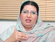 Dr. Fardous Ashiq Awan hopes for PTI to win forthcoming elections ..