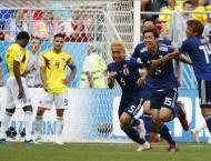 Football: World Cup results