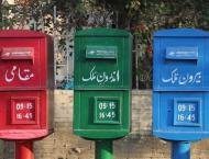 Domestic mail a traditional service of Pakistan Post