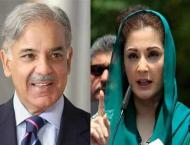 Shehbaz, Imran, Maryam got clearance to contest from Lahore