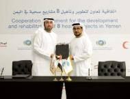 Abu Dhabi Fund for Development Allocates AED67 mn to healthcare p ..