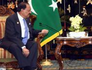 President Mamnoon Hussain for enhanced Pakistan-Tajik cooperation ..