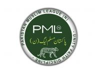 PML-N issues tickets to candidates on 53 KP assembly seats